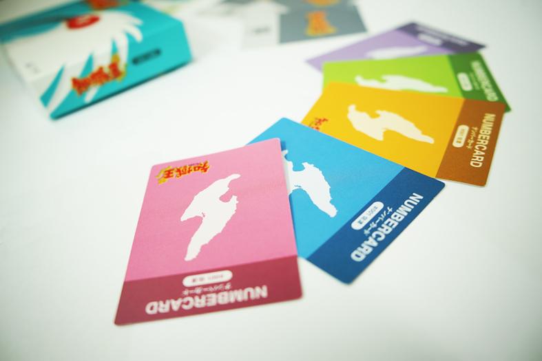 知域王,カード